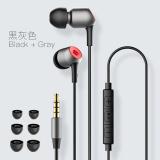 Brand New Baseus H02 Headset Ear Phone Earplugs Computer
