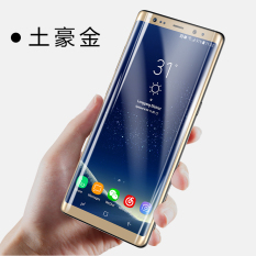 Baseus Note8 3D N950 Full Screen Cover Curved Surface Mobile Phone Protector Film Lower Price