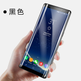 Latest Baseus Note8 3D Full Screen Cover Curved Surface Ultra Clear Protector Film