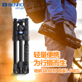 Buying Benro If19 Tripod Slr Camera Photography Tripod Portable Aluminum Alloy Can Be Split Single Foot Rack Head Suit