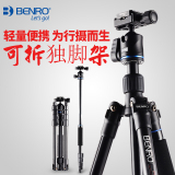 Great Deal Benro It15 It25 Slr Camera Support Tripod
