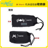 Dji Accessories No One Machine Remote Control Device Body Protective Bag Remote Control Sets Price Comparison