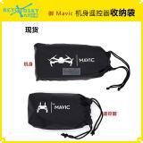 Cheaper Dji Accessories No One Machine Remote Control Device Body Protective Bag Remote Control Sets