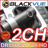 Blackvue Korea Dr550Gw 2Ch 32Gb Full Hd Car Camera Korea Version Black Intl Cheap
