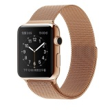 Discount Bluesky Apple Watch Band With Unique Magnet Lock 38Mm Loop Stainless Steel Bracelet Strap Band For Apple Watch 38Mm All Models No Buckle Needed Rose Gold Bluesky On China