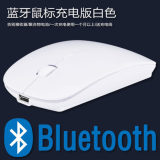 Discount Bluetooth G*rl S Notebook Desktop Computer Game Mouse Wireless Mouse Bestjing On China