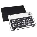 Price Bluetooth Wireless Keyboard Leather Case For Ipad Mini 123 Black Intl Online China