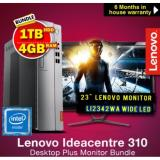 Discount Brand New Lenovo Ideacentre 310 Desktop Free 22 Inch Lg Monitor Lenovo On Singapore