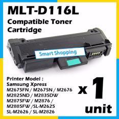 Brand New Compatible Samsung Toner Cartridge MLT-D116L Black Toner