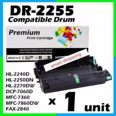 BROTHER DRUM 2255 DR2255 COMPATIBLE PREMIUM TONER CARTRIDGE(BLACK) 12K For Printer HL-L2540DW / MFC-L2700D / HL-L2700DW