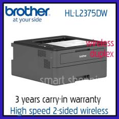 Brother High Speed Single Function Printer with Automatic 2-sided Printing and Wireless Connectivity HL-L2375DW 2375 L2375 L2375DW HL2375-DW Laser