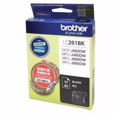 Brother Lc261 Ink Cartridges Full Color Bundle Set Compare Prices