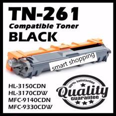 BROTHER TN261 COMPATIBLE PREMIUM TONER CARTRIDGE(BLACK) 2.5K TN-261 TN-261K Toner 261 Black