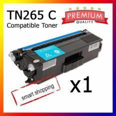 BROTHER TN265 COMPATIBLE PREMIUM TONER CARTRIDGE(CYAN) 2.2K TN-265 Toner 265 Cyan Blue (print more than TN-261 TN261 Toner-261)
