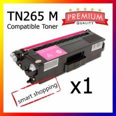 BROTHER TN265 COMPATIBLE PREMIUM TONER CARTRIDGE(MAGENTA) 2.2K TN-265 Toner 265 Magenta (print more than TN-261 TN261 Toner-261)