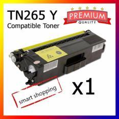 BROTHER TN265 COMPATIBLE PREMIUM TONER CARTRIDGE(YELLOW) 2.2K TN-265 Toner 265 Yellow (print more than TN-261 TN261 Toner-261)