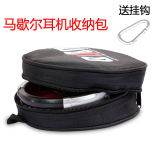 Store Bubm Headset Storgage Bag Headphones Bag Bubm On China