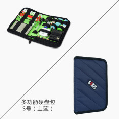 Price Comparisons Of Bubm Mobile Hard Disk Pack Protective Case