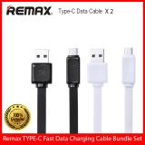 Get Cheap Bundle 2 X Remax Type C Fast Data Charging Cable Quick Charge Data Transmission Rt C1 1 White 1 Black