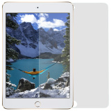 Wholesale Byt Tempered Glass Film Screen Protector For Apple Ipad Mini 3 9H Hardness 2 5D Arc Edge 2Pcs Pack