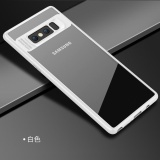 Low Cost Cafele Full Protective Tpu Acrylic Transparent Back Cover Case For Samsung Galaxy Note 8 Intl