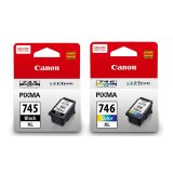Canon 745Xl 746Xl Value Pack Compare Prices