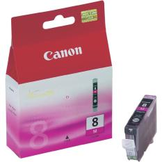Who Sells The Cheapest Canon Cli 8 Magenta Ink Cartridge Online