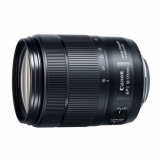 Compare Price Canon Ef S 18 135Mm F3 5 5 6 Is Usm Nano On Hong Kong Sar China