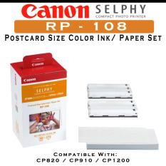 Buy Canon Selphy Rp108 Compact Photo Printer Postcard Size Color Ink Paper Set