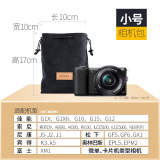 Review Canon M6 200D Xt20 Storage Soft Bag Bags Oem On China