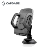 Price Capdase Capdase Multi Function Car With A Car Phone Bracket Car Sucker Meter Table Navigation Bracket On China