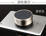 Buy Card Wireless Speaker Subwoofer Portable Phone Computer Audio Hifi Cannon Microphone With German Mini Mobile Bluetooth Intl