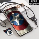 Buy Cartoon Painting Fashion Pattern Silicone Phone Case Protective Phone Shell Silica Gel Silicone Phone Case For Xiaomimi Max 2 Xiaomi Max 2 Xiaomi Mi Max2 Xiaomi Mi Max 2 Intl On China