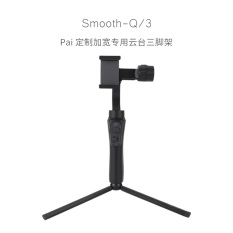 Yun He Mobile2 Aluminium Alloy Accessories Stabilizer Tripod For Sale Online
