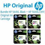 Sale Combo Pack 564Xl Black Cyan Magenta Yellow Hp Original