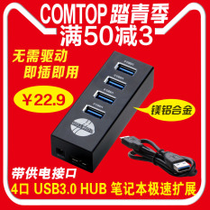 Price Comtop Notebook Computer Usb Expanding Multi Cable Holder Cable Seperater On China