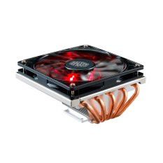 Cheapest Cooler Master Gemin Ii M5 Red Led Low Profile Cpu Cooler Online