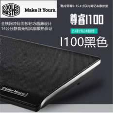 COOLER MASTER I100 Laptop Fan