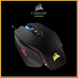 Who Sells Corsair Gaming M65 Pro Rgb Fps Gaming Mouse Backlit Rgb Led 12000 Dpi Optical Intl Cheap