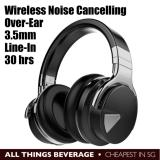Sales Price Cowin E 7 Active Noise Cancelling Wireless Bluetooth Over Ear Stereo Headphones Hands Free With Mic Black Cheapest In Sg