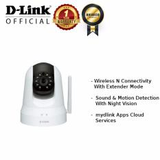 Buy D Link Dcs 5020L Wireless N Day Night Pan Tilt Cloud Camera D Link Cheap