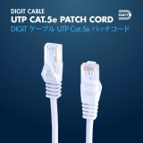 Sale Daiyo Cp 2521 Rj 45 Lan Ethernet Cat 5E Cable 2M On Singapore