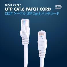 Buy Daiyo Cp 2526 Rj 45 Lan Ethernet Utp Cat 6 Cable 2M Daiyo Cheap