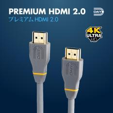 Daiyo Hd Series 4K Ultra High Definition Uhd Hdmi Ver 2 24K Gold Connector Daiyo Cheap On Singapore