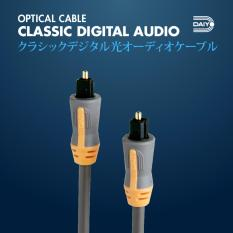 Low Cost Daiyo Ta 5672 Classic Digital Optical Audio Cable