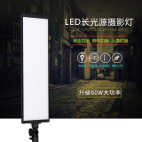 Discounted Deep Taobao Led Photography Studio Photography Light Box