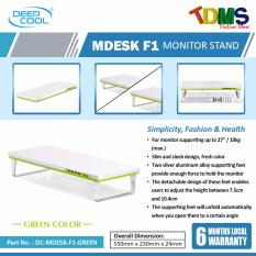 Price Deepcool M Desk F1 Monitor Stand Green On Singapore