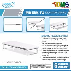 Deepcool M Desk F1 Monitor Stand Grey Review