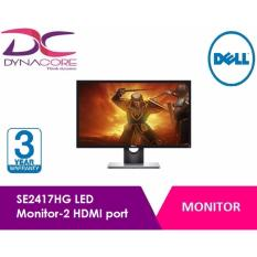 How To Buy Dell Se2417Hg Led Monitor 2 Hdmi Port 3Yrs Onsite Warranty By Dell