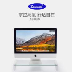 Computer Elevated Rack for Display Computer Bracket iMac Elevation Holder Desktop Keyboard Storage Laptop Base